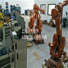 ABB机器人故障代码维修