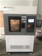 上海高低温试验箱供应