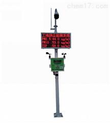 OSEN-6C奥斯恩环保认证扬尘设备寻求代理