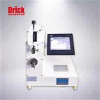 DRK111觸屏紙板耐折度儀