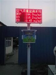 OSEN-AQMS街道办网格化空气质量监测站如何选择