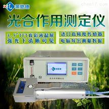 光合作用测定仪器品牌