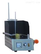 特价供应CRES-009半自动开口闪点测定器