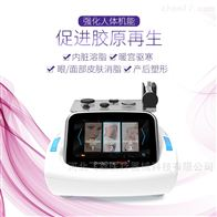 韩国深热塑抗衰仪器