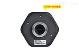 安道500萬像素顯微鏡攝像頭(H)-VTD50H