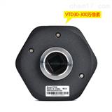 安道300萬像素顯微鏡攝像頭-VTD30