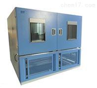 AY-WDH-08A温度循环试验箱