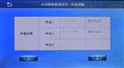 PJ-RT1000磐聚大米检测仪