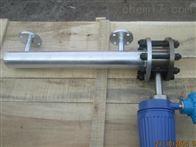 HWDFT型智能电动浮筒液位变送器