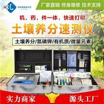 土壤检测仪器怎么使用