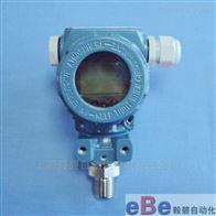 EBY-KB-PAG压力变送器