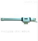 韩国东山JENIX光栅尺-高防护型传感器
