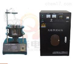 JOYN-GHX-JX试管整体旋转搅拌光化学反应器