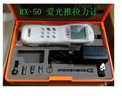 批发日本AIKOH爱光LED数显推拉力计RZ-20