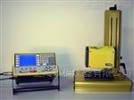 MULTI4 台式打标机