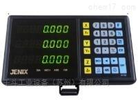 韩国东山JENIX光栅显示器轻薄型