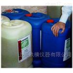 Sherwin水洗型渗透剂(方法A和C)