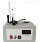 HKBS-301手动闭口闪点测定仪厂家