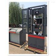 WE-1000B材料拉力试验机
