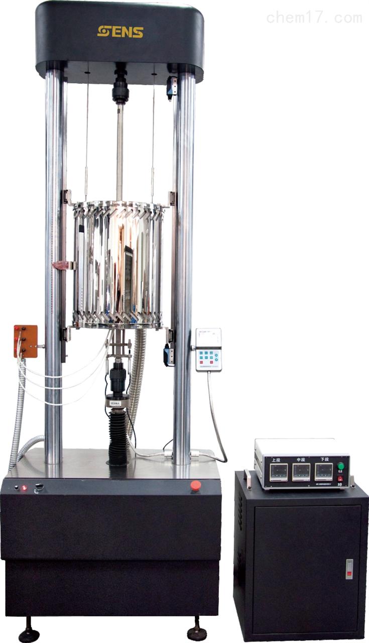 电子式高温蠕变持久试验机