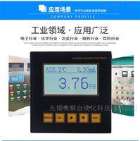 MY-PHG801无锡污水PH计在线分析仪