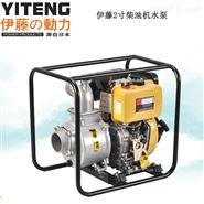 日本进口2寸柴油抽水机