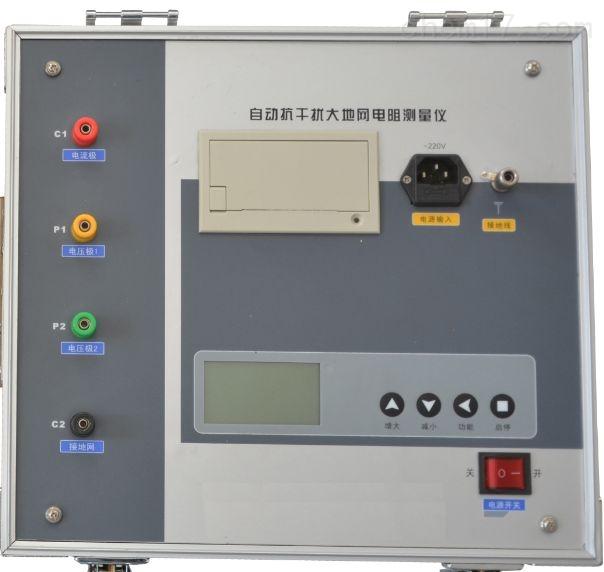 接地电阻测试仪二级承修设备