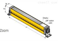 EO18M-Q45L1500-5X2-H1181德国图尔克TURCK安全光幕
