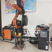 全系列库卡KUKA KR240 R3200 工业机器人保养维修
