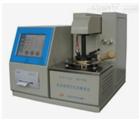 YSBK-1型闭口闪点测定仪厂家