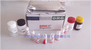 人肿瘤标志物CA72-4 ELISA检测试剂盒