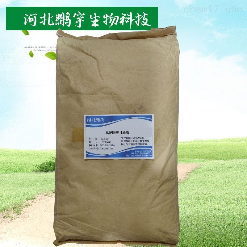 广东分子蒸馏单甘脂生产厂家