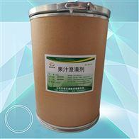 食品级广东果汁澄清剂生产厂家