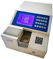 小型荧光荧光分析仪
