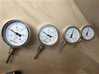 WSS-411WSS-411双金属温度计上海仪表三厂