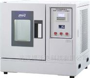 MRCLAB 台式恒温湿度箱环境气候实验箱