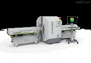 Geoscan全岩心三维CT系统