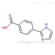 4-(2-咪唑基)苯甲酸