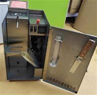 MK-GXA油水固相含量测定仪