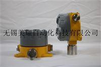 CHD-KRD180固定防爆硫化氢气体检测仪浓度报警仪
