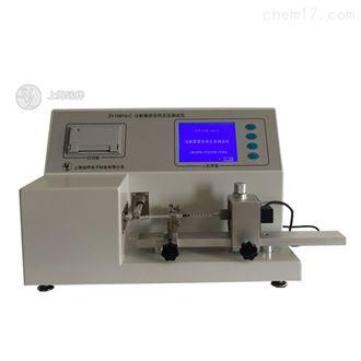 ZY15810-C注射器密合性检测仪(正压)
