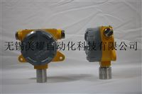 MY-KRD180无锡固定式氢气检测仪高精度