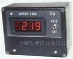 AM-22磁粉探伤机数字式电流表