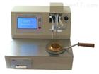 HFB02型自动闭口闪点测定仪定制