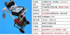 HO-JXDS100-500标配型ABS箱7寸米旋转井下电视参数