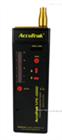 AccTrak 超声波检漏仪VPE-2000