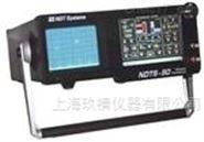 NDT S90超声波探伤仪