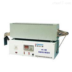 灰分测定仪 工业分析仪器