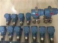 3151GP3B22TM7B1K3151GP3B22TM7B1K压力变送器上海自仪一厂