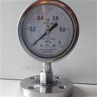 Y-150 A/Z/MF(B)/316L不锈钢隔膜压力表